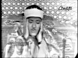 سورة المؤمنون مسجد الحسين عبد الباسط عبد ا&#16