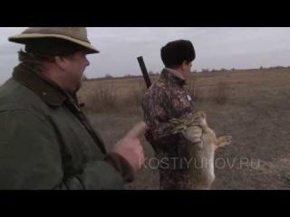 Зимняя охота на зайца в Астрахани.