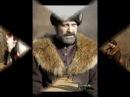 Великолепный век 4 сезон 120 серия(Начинается борьба за престол!)