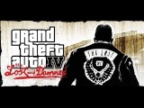 Марафон прохождение GTA IV: The Lost And Damned Часть 04