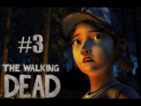 The Walking Dead: Season Two-Сам себе доктор[#3]