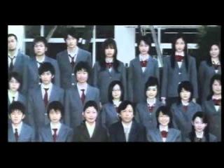 Последний пропущенный звонок | Chakushin ari final [трейлер]