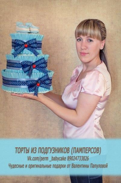 Романтичные подарки мужу на день рождения