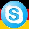 Учим немецкий по skype. Первый урок - бесплатно!