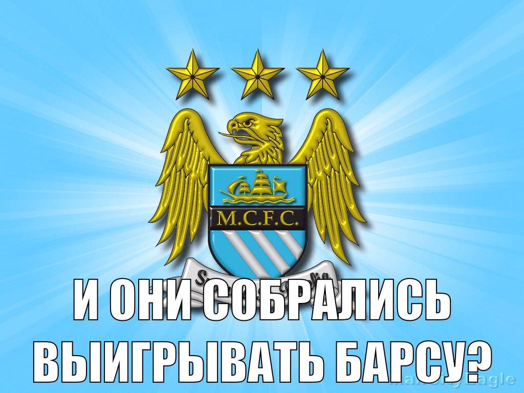 онлайн трансляции футбол на айфон