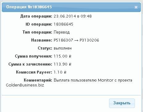 http://cs616224.vk.me/v616224527/ff97/LEHo-ImKCOM.jpg