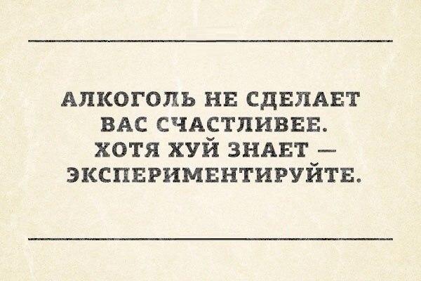 Лёша Сильвер | Москва