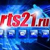 Российская Торговая Система 21 века