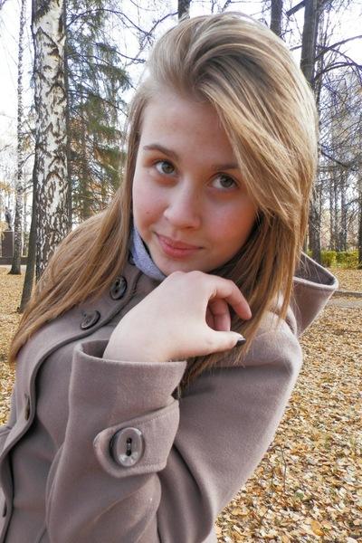 Юля Сексяева, 2 февраля , Бирск, id65535769
