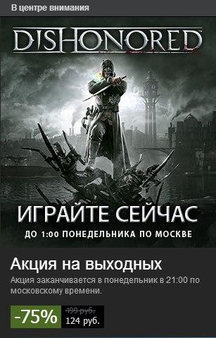 """Titanfall™ (""""Время играть"""" от Origin)"""