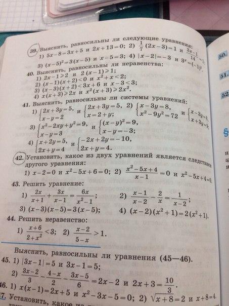 Учебник По Обществознанию 6 Класс Кравченко