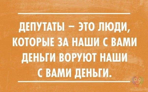 Порошенко подписал указ о праздновании 19-й годовщины Конституции Украины - Цензор.НЕТ 6567