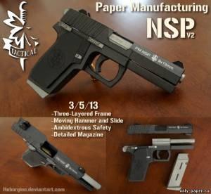 paper manufacturing оружие