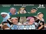 Mugombir kuyovlar Yoxud Kuyovlar qozgoloni (ozbek kino 2014)