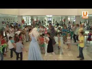 В Уфе был организован праздник для семей, воспитывающих детей инвалидов (2 июня 2014 г.)