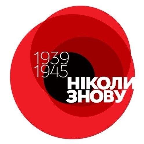 Yevgeniy Osipov - фото №3