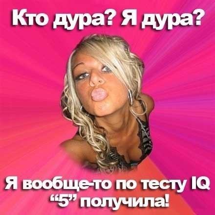 Тесты По Всем Предметам Ент 2011