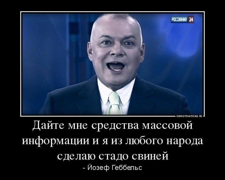 Под Донецком опять слышны звуки взрывов, - мэрия - Цензор.НЕТ 4662