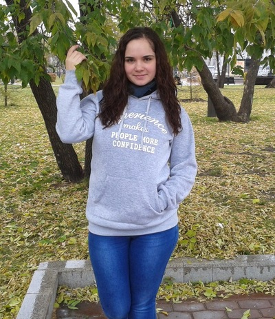 Аня Здорова, 5 ноября 1992, id70644246