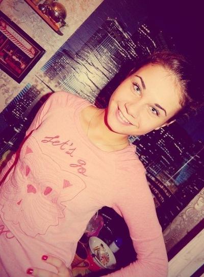 Карина Кочарян, 2 октября 1993, Ефремов, id41883333