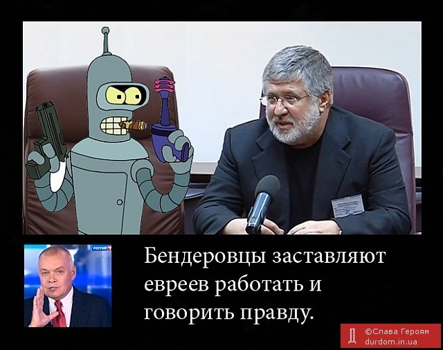 Выборы не состоялись в 24-х округах Донецкой и Луганской областей, - ЦИК - Цензор.НЕТ 7924