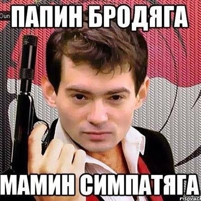 Григорий Кенейда, 17 ноября 1995, Серпухов, id33070440