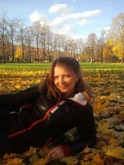 Алёна Заричная, 12 ноября , Барнаул, id29784452