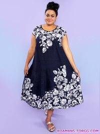 Коктейльное платье купить в туле