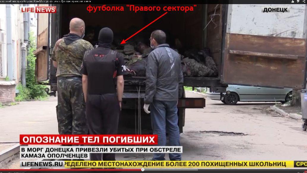 Аваков заявил, что никаких переговоров с боевиками не будет - Цензор.НЕТ 4114
