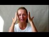 Beauty yoga c Марией Липкевич. Упражнения для лимфатической системы лица. Лимфодренажный массаж.