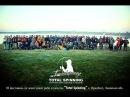 ІІІ фестиваль по ловлі хижої риби спінінгом Total Spinning с Прилбичі Львівська обл