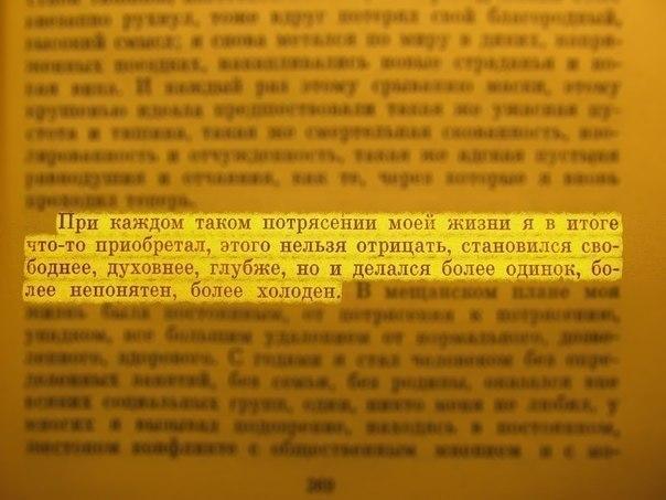 http://cs616821.vk.me/v616821024/15ca/P-KLzlUq8Mo.jpg
