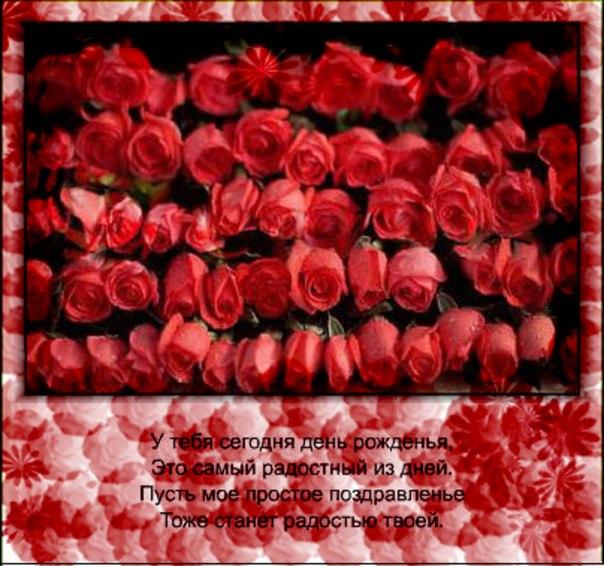 Поздравление с днём рождения по-армянски