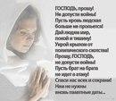 Наталья Шувалова фото #42