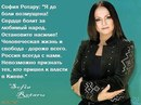 Наталья Шувалова фото #41