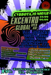 19 ИЮЛЯ 2014:::EXCENTRO::Global::Open-air::::::