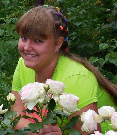 Анастасия Власкина, 5 мая 1996, Омск, id173514435