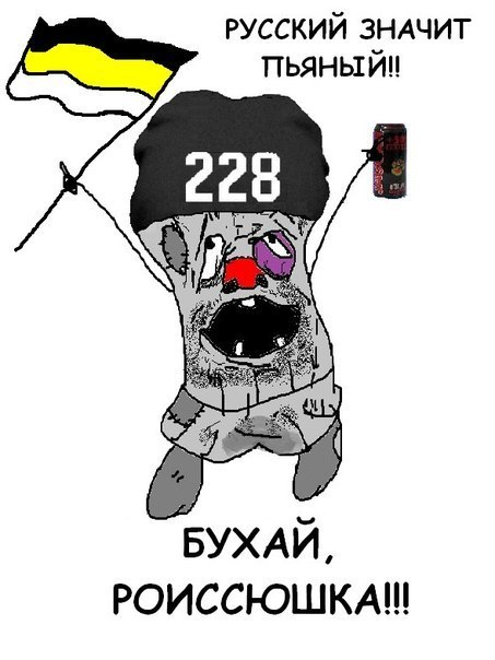 В ОБСЕ обеспокоены безопасностью журналистов на Востоке Украины - Цензор.НЕТ 8847