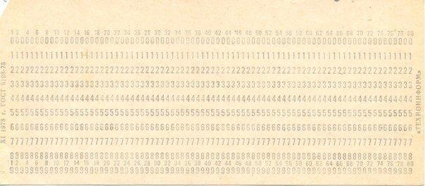 Один из первых цифровых носителей информации