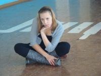 Татьяна Галейн, 19 декабря , Омск, id103505693
