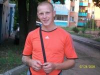 Андрей Шустов, 2 октября , Краснодар, id111485259