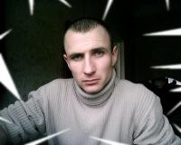 Денис Драгомиров, 11 июня 1988, Москва, id118643402