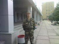 Валерий Талько, 23 марта 1988, Мариуполь, id22800199