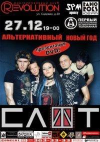 Spm Pr, 31 января , Санкт-Петербург, id23139845