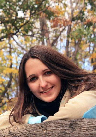 Марина Бессонова, 31 января , Саратов, id2798006