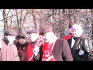Митинг КПРФ в Рязани 1 марта 2014г. Выступление Е.М.Рябко