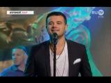 EMIN - Amor / Я лучше всех живу (Live @ Вегас) канал Ру тв.