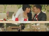 Клип в день свадьбы (SDE) - Артур и Инна ,2014 г-
