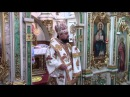 Слово Високопреосвященного митрополита Димитрія у день вшанування Львівської ікони Божої Матері
