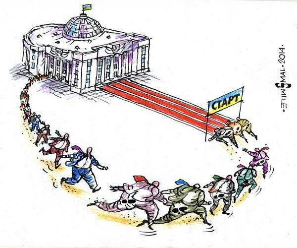 """""""Оппозиционный блок"""" - это заповедник времен Януковича, - Коломойский - Цензор.НЕТ 3257"""